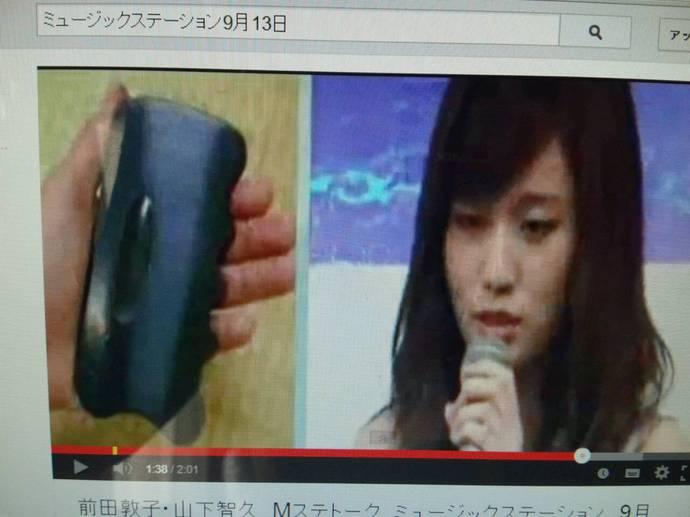 前田敦子とチタニウムエッヂのサムネイル画像のサムネイル画像